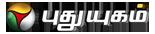 puthuyugam-logo-inner